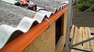 як зробити водовідливи від будинку