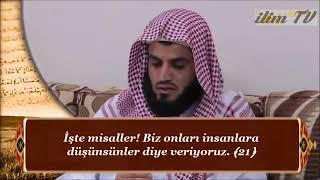 HUVALLAHULLEZİ Haşr 18 24 Muhammed el Kurdi