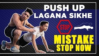 Push Up Lagana Sikhe Sirf 1 Din Mai | How To Do Pushups For Beginners