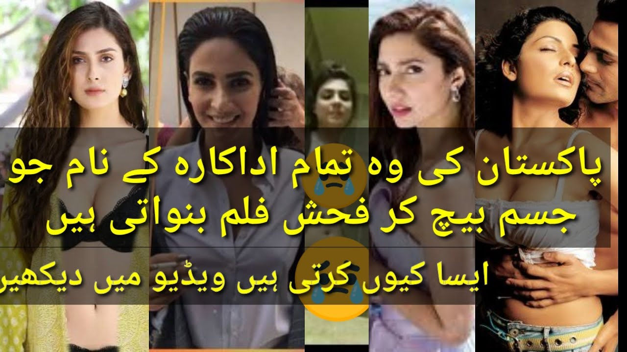 Download Pakistan Actress oops | Actress  Moments | #oops |Pakistan Top Embarrassing Clips | #funy |