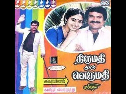 Thirumathi palanisamy tamil movie mp3 songs free download