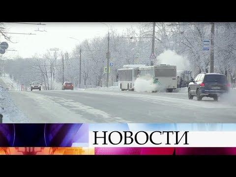 Аномальные морозы накрыли Поволжье и Центральную Россию.