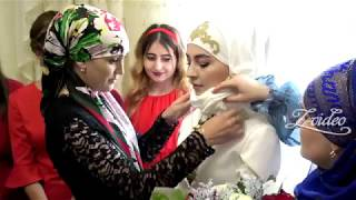 Шамиль и Фарида Чотчаевы. Wedding Day часть 2.