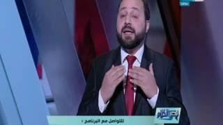 قصر الكلام | حصاد 2016 السياسي مع استاذ احمد محجوب مدير تحرير المصري اليوم