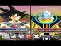DRAGON BALL Z BUDOKAI TENKAICHI 3 VERSION LATINO FINAL GAMEPLAY LOTERIA 147