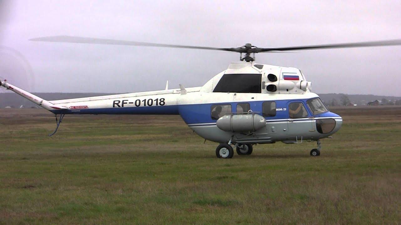 ми-2 вертолет фото