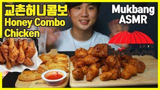 [ASMR]치킨의 대표주자 교촌허니콤보 이팅사운드,먹방…