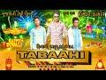 Download Tabaahi    gujarati movie 2018 ishwar thakor    Naklang Film