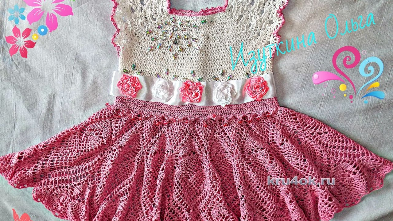 Crochet Patterns For Free Crochet Baby Dress 1543 Youtube