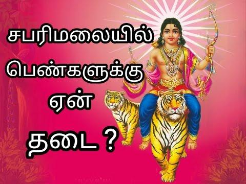 ayyappan secret woman devotee
