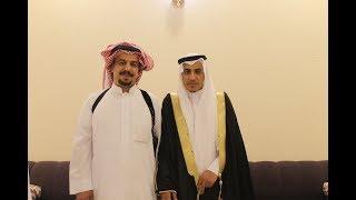 عقد قران الشاب / عبدالعزيز بن طارق بن قهبي الثقفي