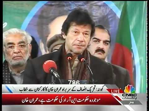 Imran Khan Press Conference in Kahuta Rawalpindi