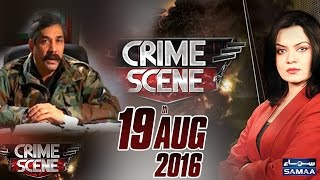 Gambar cover CTD Kay Sarbarah Khurram Waris Se Khususi Guftugu | Crime Scene – 19 August 2016