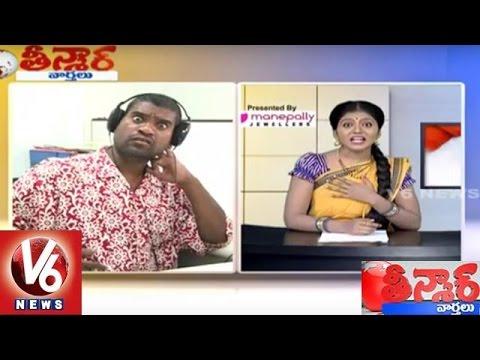 Bithiri Sathi Funny Conversation With Savitri | Mark Zuckerberg Donates 99% FB Stock