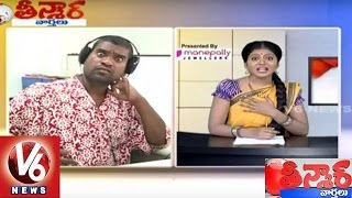 Bithiri Sathi Funny Conversation With Savitri || Mark Zuckerberg Donates 99% FB Stock