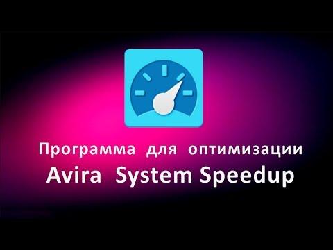 Программы для оптимизации компьютера на Windows скачать
