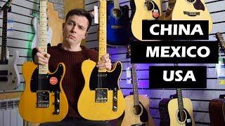 СУДНЫЙ ДЕНЬ! ТЕЛЕКАСТЕР КИТАЙ VS MEXICO VS USA