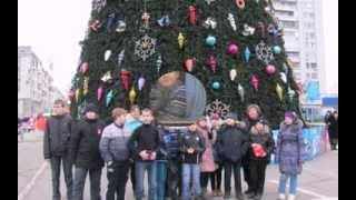Ребята сш 17 г.Алчевска на празднике Нового года.