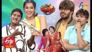 Extra Jabardasth |  17th January 2020 | Latest Promo | ETV Telugu