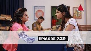 Neela Pabalu | Episode 329 | 15th August 2019 | Sirasa TV Thumbnail