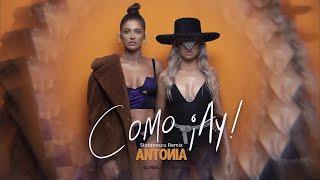 Descarca ANTONIA - Como Ay! (Stefanescu Remix)