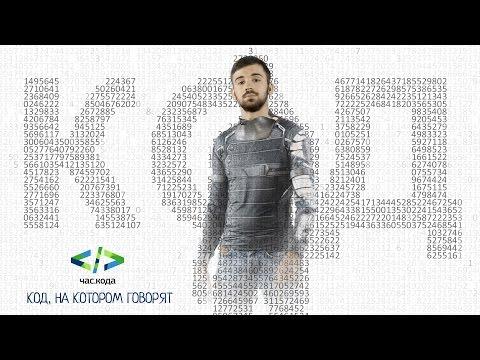 Видеоуроки 2 класс - Официальный сайт