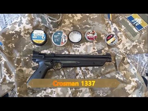 Пневматичний пістолет Crosman American Classic (1377)