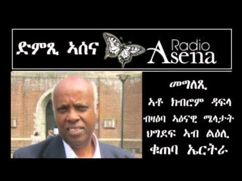 Voice of Assenna: Mr Kibrom Dafla