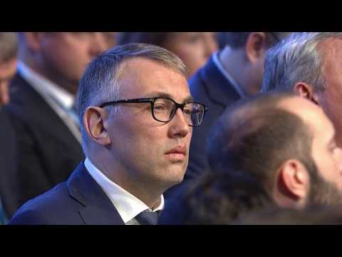 Plenary session with the participation of Dmitry Medvedev