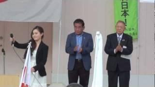 頑張れ日本!京都府本部設立記念大会【集会⑫】saya「故郷」