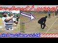 Karachi vs Gujranwala || Sixer Machine Achi Butt vs Aziz Kandro || Chakwal Tournament MCM