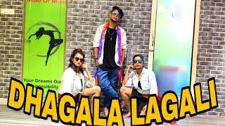 DHAGALA LAGALI / DREAM GIRL / RITEISH D / AYUSHMANN KHURRANA & NUSHRAT / DANCE VIDEO