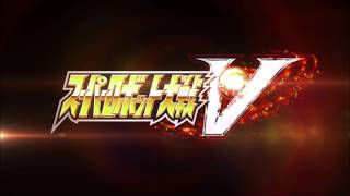 Repeat youtube video Super Robot Wars V OST - Hero of the Storm