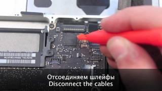 Ремонт MacBook Pro Unibody 13