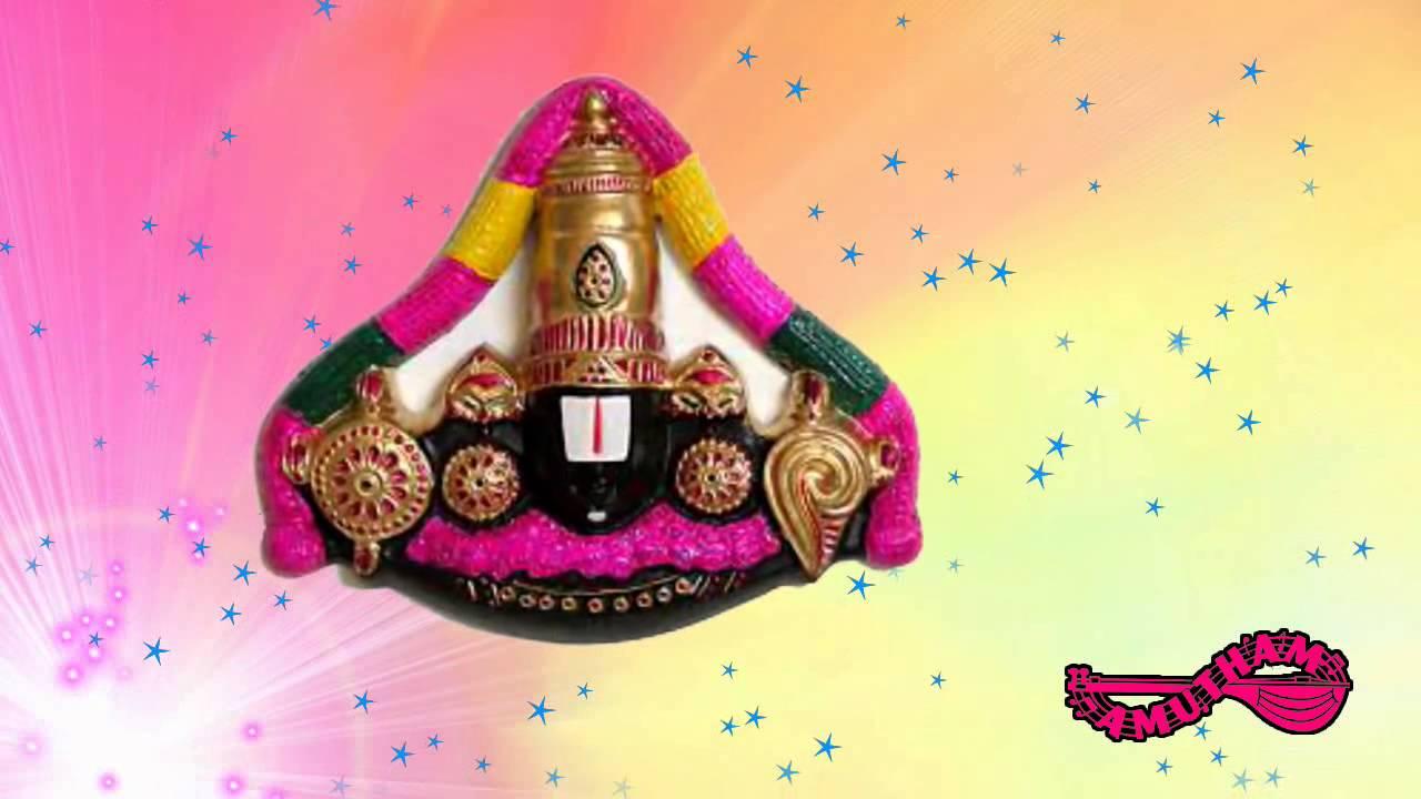 Vasudevayani - Gems of Thyagaraja - Sudha Ragunathan