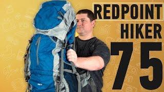 Рюкзак RedPoint Hiker 75: дом за плечами