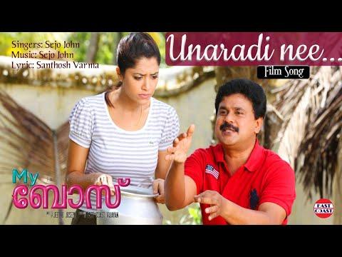Unaradi Nee - My Boss Malayalam Movie Official Song