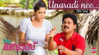 Unaradi Nee - My Boss Malayalam Movie Official Song