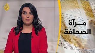 مرآة الصحافة الاولى 1/4/2019