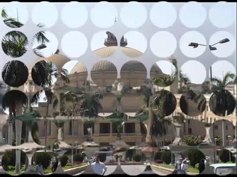 Cairo University | Trumb Games