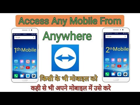 What Is Teamviewer | Teamviewer For Mobile To Mobile Remote Access
