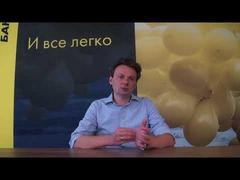 Председатель Правления Райффайзенбанка Сергей Монин о кризисе 1998 года