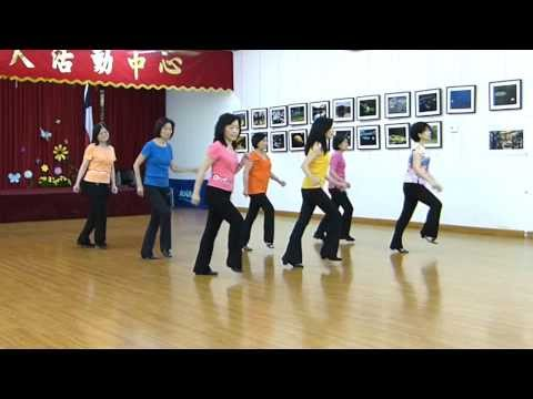 Stop Me Now - Line Dance (Dance & Teach)