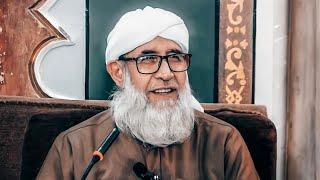 الشيخ فتحي صافي جامع كفرسوسة دمشق الاحوال الشخصية احكام الطلاق9-10-2017