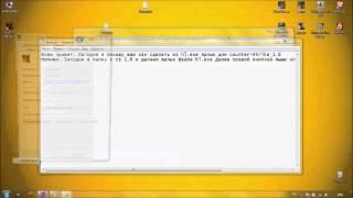 Как сделать ярлык cs из hl exe(, 2012-09-18T07:03:17.000Z)
