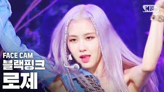 [페이스캠4K] 블랙핑크 로제 'How You Like That' (BLACKPINK ROSÉ FaceCam)│@SBS Inkigayo_2020.6.28