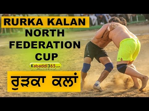 Rurka Kalan (Jalandhar)  North India Federation Kabaddi Cup 26 Feb 2017 (Live Now)