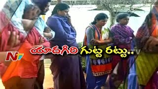 Unknown Facts in Yadadri Child Trafficking Case | Police Held Six Members From Whoredom Gang