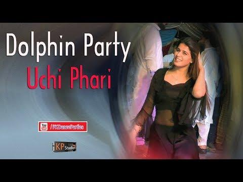Dolphin Rani ! Uchi Pahari ! Sargodha  ! KP Studio