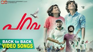 Parava Back to Back Video Songs | Rex Vijayan | Dulquer Salmaan | Soubin Shahir | Anwar Rasheed